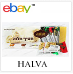 Halva mixed package snack