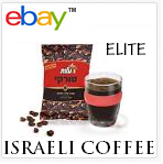 Israeli coffee Elite
