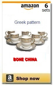 Greek coffee cup and saucer set.