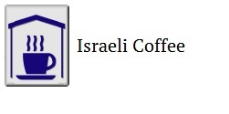 Israeli coffee recipe