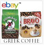Best Greek coffee brands