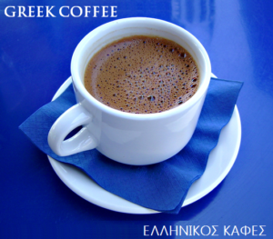 Greek coffee Ellinikos kafes