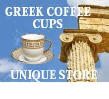 Greek coffee cups