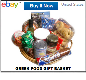 Greek food gift basket