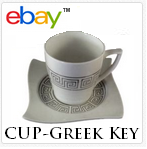 Greek coffee cup with Greek key pattern