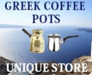 Greek coffee pots