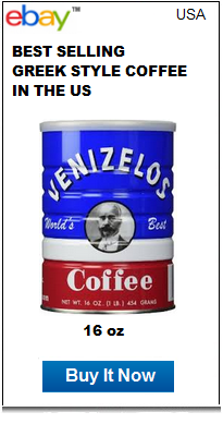 Venizelos Greek style ground coffee