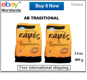 AB traditional Greek coffee