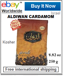 Aldiwan cardamom Arabic coffee