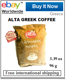 Alta Greek coffee