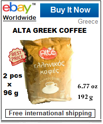 Alta Greek ground coffee