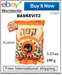 Baskevitz ground black Israeli coffee