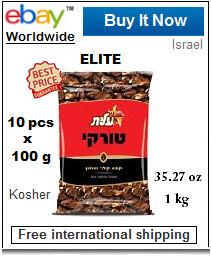 Elite black Israeli coffee