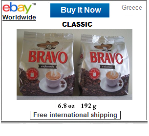 Bravo Greek coffee classic