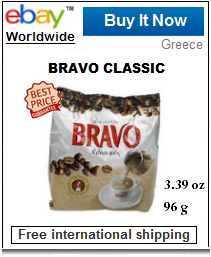 Bravo classic Greek coffee