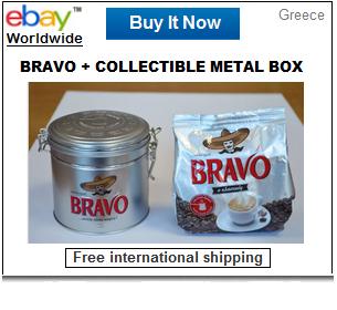 Bravo Greek coffee and collectible box