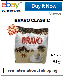 Bravo Greek traditional coffee