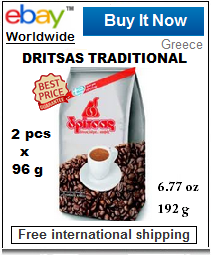 Dritsas Greek traditional coffee