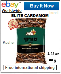 Elite cardamom black Israeli coffee