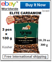 Elite cardamom Israeli coffee
