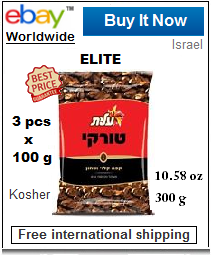Elite ground black Israel coffee