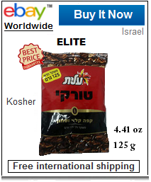 Elite ground black Israeli coffee