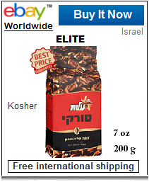 Elite vacuum Israel coffee