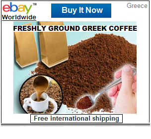 Freshly ground Greek coffee