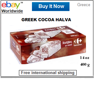 Greek cocoa halva