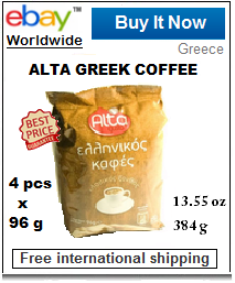 Alta Gusto Greek coffee