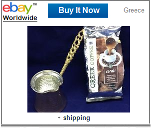 Greek coffee Coralli and briki pot
