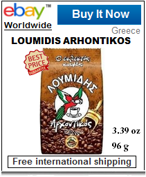 Greek coffee Loumidis Arhontikos