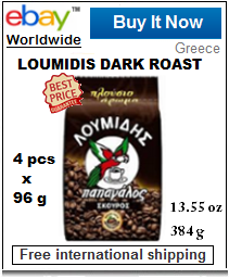 Greek coffee Loumidis dark roast