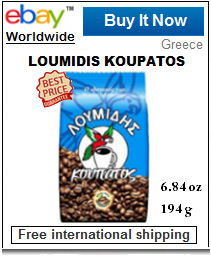Greek coffee Loumidis Koupatos