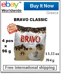 Greek ground coffee Bravo