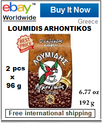 Greek ground coffee Loumidis Arhontikos