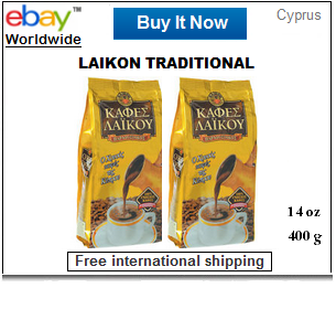 Laikon Cypriot coffee