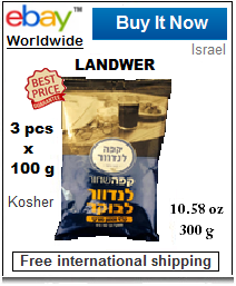 Landwer black Israeli coffee