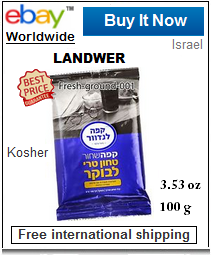 Landwer ground black Israeli coffee