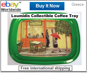 Loumidis collectible coffee tray