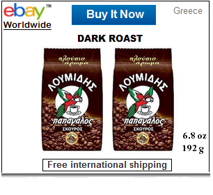 Loumidis Greek coffee dark roast