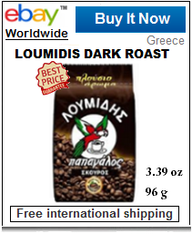 Loumidis dark roast Greek coffee