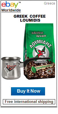 Loumidis Greek coffee with pot