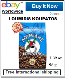 Loumidis Koupatos Greek coffee