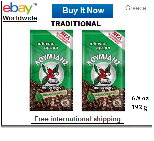 Loumidis Greek coffee traditional