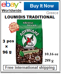 Loumidis traditional Greek coffee