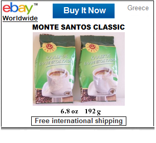 Monte Santos Greek coffee classic