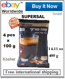 Supersal Israel ground coffee