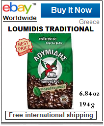 Traditional Greek coffee Loumidis