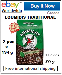 Traditional Greek coffee papagalos Loumidis